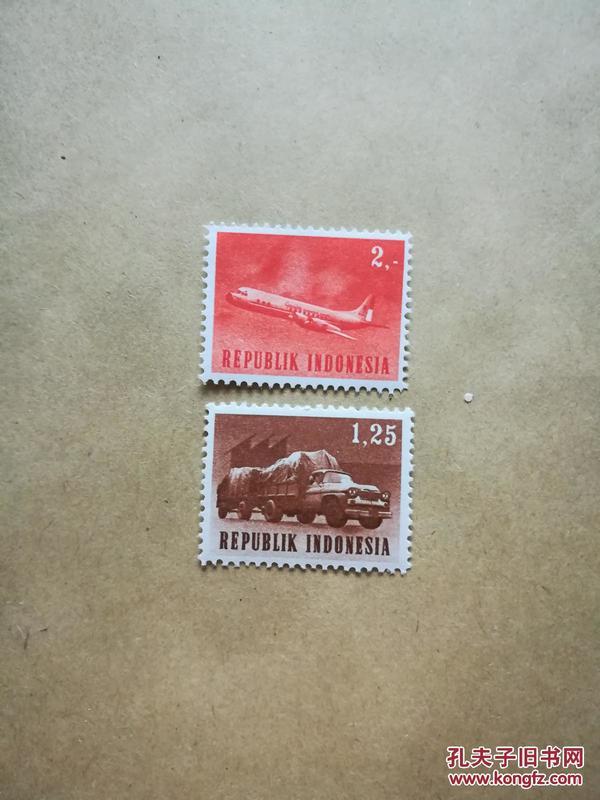 外國郵票 印度尼西亞郵票 飛機、汽車2枚(貨號:乙32-5)