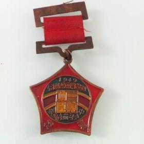 JZ1009 1949年一等功臣奖章 影视道具 解放战争勋章纪念章