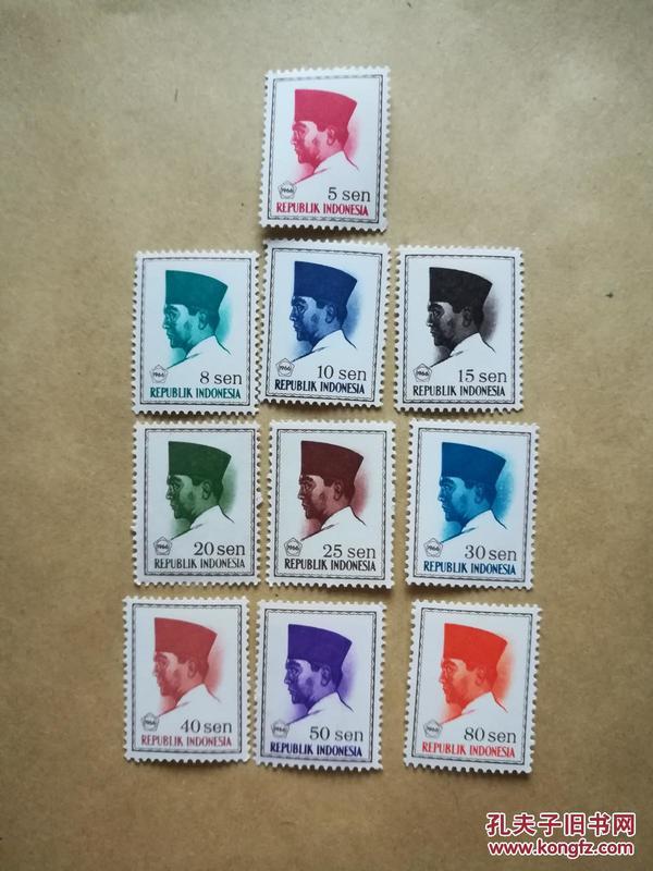 外國郵票 印度尼西亞1966年郵票 頭像10枚(貨號:乙32-6)