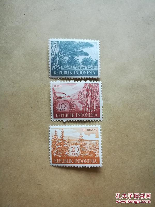 外國郵票 印度尼西亞郵票 3枚(貨號:乙32-6)