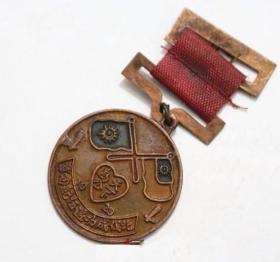 JZ1010民国勋章收藏 北伐胜利纪念章 天下为公勋章军功章纪念章