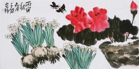 中国美协会员,北京市美协理事 崔子范国画纯手绘