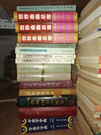 简明中国古代兵学词典
