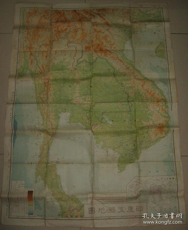 日本侵华地图 1941年《  印度支那地图 》含广东广西云南 79x107m