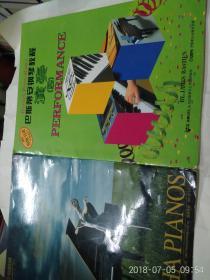 巴斯蒂安钢琴教程演奏4、技巧4、5、3本可单售