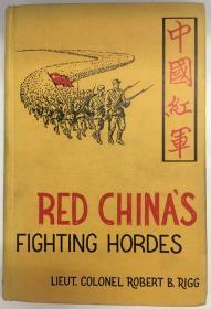 1951年《中国红军》 RED CHINAS FIGHTING HORDES
