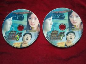 长江7号,DVD两片