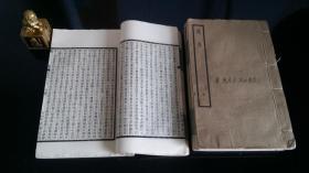 《魏书》册一,八,十二,二十(四本) 中华书局聚珍仿宋版 民国线装书 白宣纸 【包老保真】