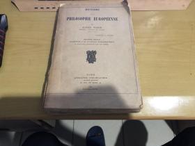 HISTOIRE DE LA PHILOSOPHIE EUROPEENNE  欧洲历史哲学 1925年  毛边书