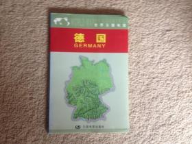世界分国地图:德国【中外对照】