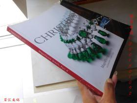 Christie's:  Magnificent Jewels (Part 11,Wednesday 15 May 2002)佳士得香港拍卖有限公司2000年春季拍卖会:瑰丽的珠宝【见描述】