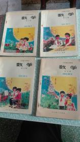 1989年版六年制小学,数学课本,试用,未使用,品相好,共四册
