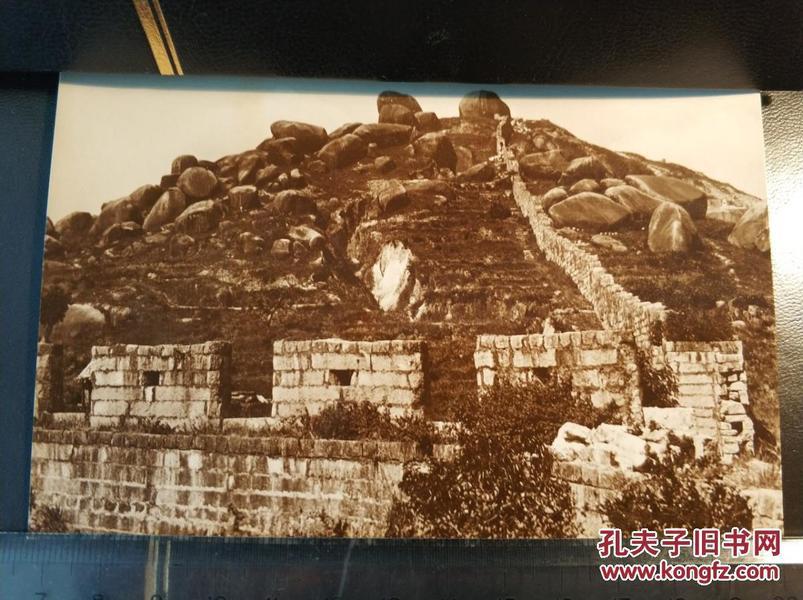 民国香港九龙城地区宋王台圣山明信片一张