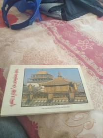 英文原版旅游画片 一盒16枚