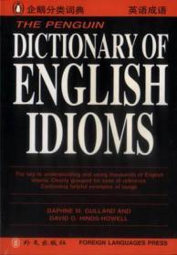 企鹅英语成语词典