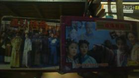 还珠格格【第一部24集VCD完整版】+还珠格格【第二部48集VCD完整版】【2部合售】