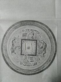 汉西王母铜镜拓本/BT(外来之家