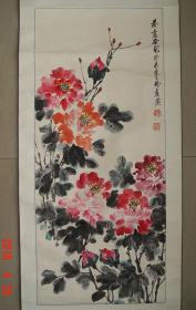 沈锡侯   早年毕业于   南京美专   益阳    国画之四   (高96cm宽41.5cm)