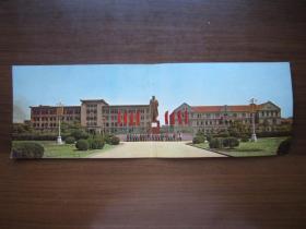 1968年敬祝毛主席万寿无疆画片——新交大毛主席塑像组