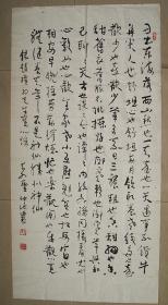 莫仲池   书法   益阳   (高137cm 宽68.5cm)