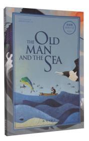 百词斩 阅读计划:老人与海