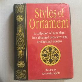 Style of Ornament 设计风格,四千多个装饰和建筑图样