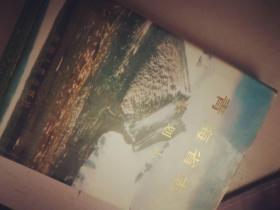 青海省志·计划志