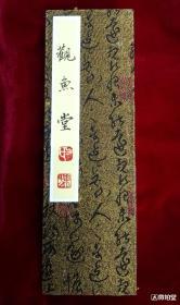 2米40精品册页品名:《观鱼堂山水图册》