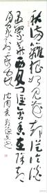 王羲之奖最高奖,中书协郑德东老师,收藏级,四条屏尺寸:四尺对开四条屏,34×136cm内容:《梅兰竹菊》