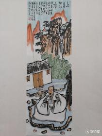 独立水墨画家张宏景先生作品【作品尺寸】23*70【作品名称】上善若水图【作品纸张】手工净皮宣软片未裱