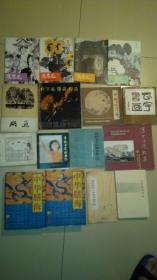 SF19-1 中国画季刊:迎春花 1984年全年1-4期合售(总第15-18期)