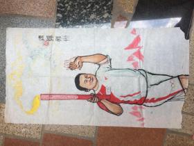 《北京奥运火炬》---原画