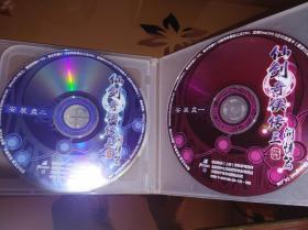 仙剑奇侠 三 外传 问情篇 (3张安装盘 1张游戏盘)