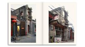 平民设计 日用即道:第15届威尼斯国际建筑双年展中国国家馆