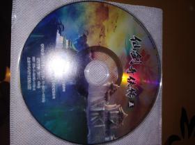 仙剑奇侠 五 (游戏光盘1张)