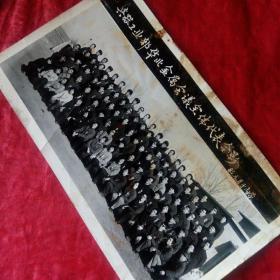 兵器工业部华北金属会议全体代表合影。85元月于内蒙