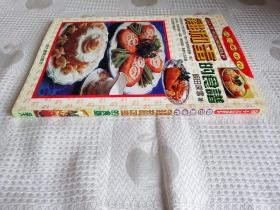鸡和蛋的食谱(品不错!请看书影及描述!)