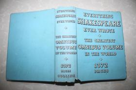 everything shakespeare ever wrote:the greatest omnibus volume in the world