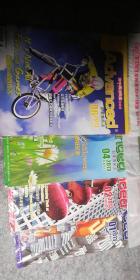 彭蒙惠英语(高级版2013—1,2,4,6期)