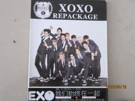XOXO  REPACKAGE