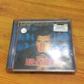 赎金风暴  [2片装DVD].
