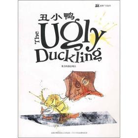 丑小鸭:奥美的创意观点