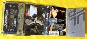 磁带       周杰伦《叶惠美》2003