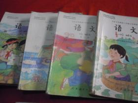 语文 六年制小学课本9、5、11、10、4、6、4、8、10;六年制小学教科书  语文  第一册  两册不同;语文12、11、10、5、6、7、8;自然  第一册2册同  但品相不同【东2】