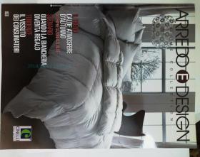 ARREDO E DESIGN 2016/10意大利版 装饰品设计 家居布艺杂志