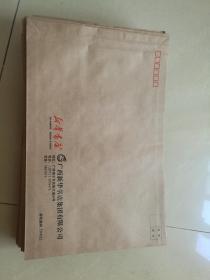 牛皮纸大信封(35x23x3Cm,可寄12开厚册的史志)50个,90元包邮