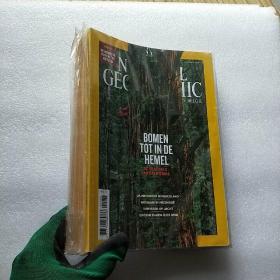 NATIONAL GEOGRAPHIC 【美国国家地理 法文版】 NR.1-3 NRO.3,4·2009+APRIL 2009+OKTOBER 2009 共7本合售  看图