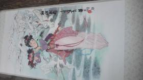 1979年 年画:华三川 作 中国画美女六条屏    尺寸77cm 34.5cm