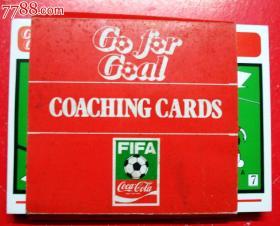 ----足球资料---------世界足联-----足球教练卡64张一套全合拍。教练各种足球方法。每张一图。品可以。品如图。AAA