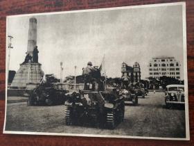 日本侵华(二战)图片 3